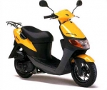 Запчасти для скутеров YAMAHA/SUZUKI/HONDA