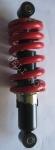 Моноамортизатор Musstang MT200-250  310 mm (Красный)