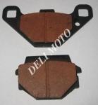 Колодки тормозные (дисковые) Suzuki AD 50сс