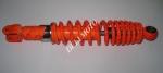 Амортизатор задний YABEN YB50QT-150QT/HONDA 280 mm PRO