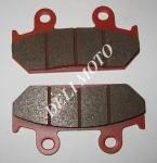 Колодки тормозные (диск) Honda CBR250F/500F (красные)