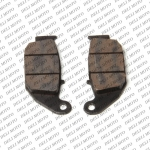Колодки тормозные задние Lifan LF150,200-10B (MUS)