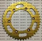 Звезда задняя 520x46T SFR (GOLD)   IRBIS XR250R