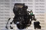 Двигатель в сборе VIPER MX200R с баланс валом (CG200)