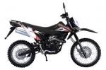 Запчасти для мотоциклов Shineray XY150GY-11B