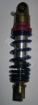 Амортизатор Musstang/YABEN YB50QT-150QT/YAMAHA 235 мм (Синий)