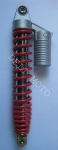 Амортизатор Musstang/YABEN YB50QT-150/HONDA 370 mm (Красные)