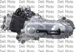 Двигатель  VIPER ZIP 80