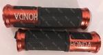 Ручки руля HONDA  пара алюминиевый отбойник (Orange)