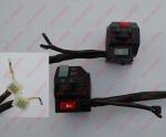 Блок кнопок SPIKE ZZ CBR250RR-II
