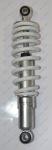 Амортизатор передний/задний ATV 110СC L270 (ATV 110)