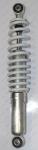 Амортизатор передний /задний ATV 125CC L320 (ATV 113)