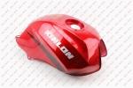 Бензобак Kinlon JL 150-70C Красный