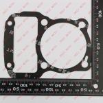 Прокладка головки цилиндра Kinlon JL 150-70