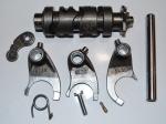 Вилочки переключения передач LONCIN LX200-250ZH-11 (Трицикл)