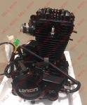 Двигатель в сборе (166FMM) Loncin LX250GY-3 250 кубов